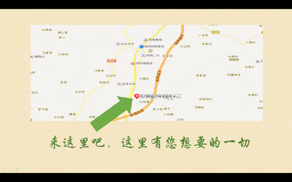 贵州凤冈县地图